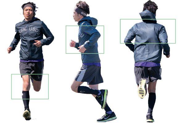 【真鍋未央のランニングフォーム診断&改善メニュー】脚に負担のかかる走り方