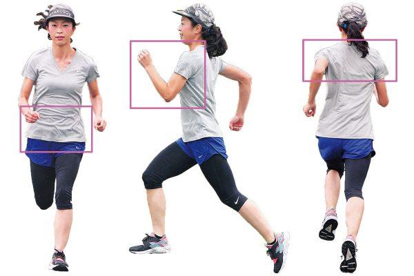 【真鍋未央のランニングフォーム診断&改善メニュー】長時間走ると肩が重くなる
