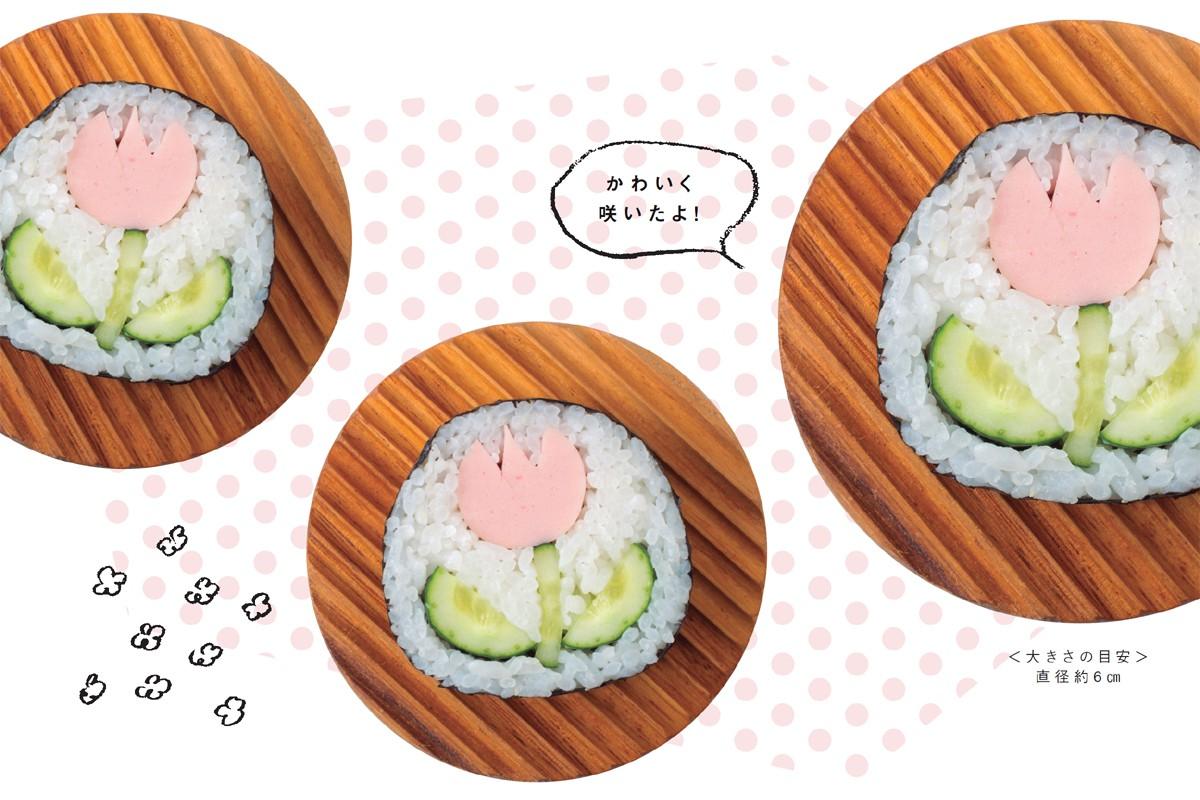夏休みに親子で作ろう! 巻いて楽しい、食べておいしい「飾り寿司」のススメ_03