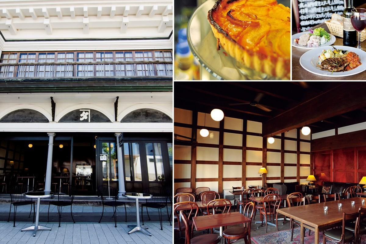 TACHIKAWA CAFÉ RESTAURANT MAISON(タチカワ カフェ レストラン メゾン)|ゆったりした時の流れを感じる函館リノベーションカフェ
