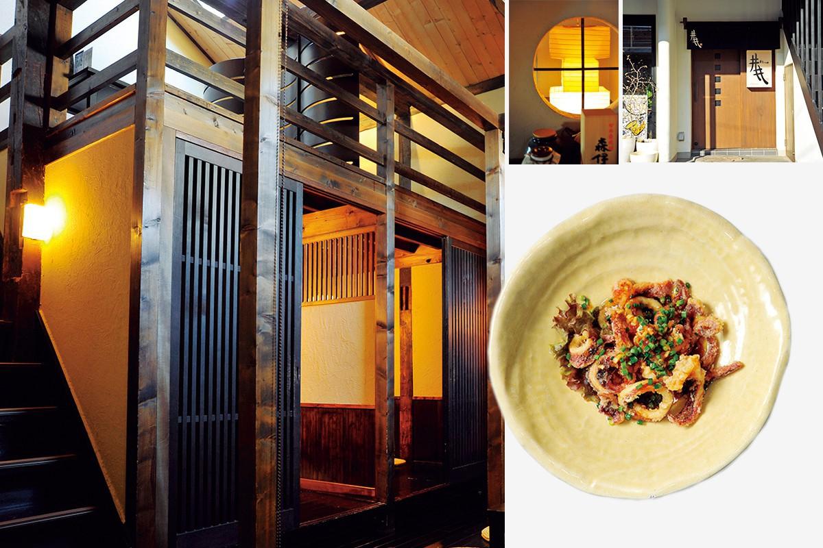 「和Dining井井(いい)|ゆったりした時の流れを感じる函館リノベーションカフェ