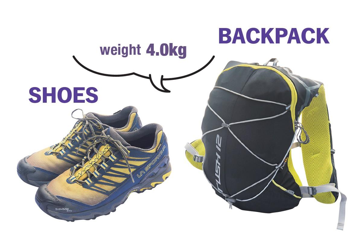 1200_shoes&backpack_3gatugou