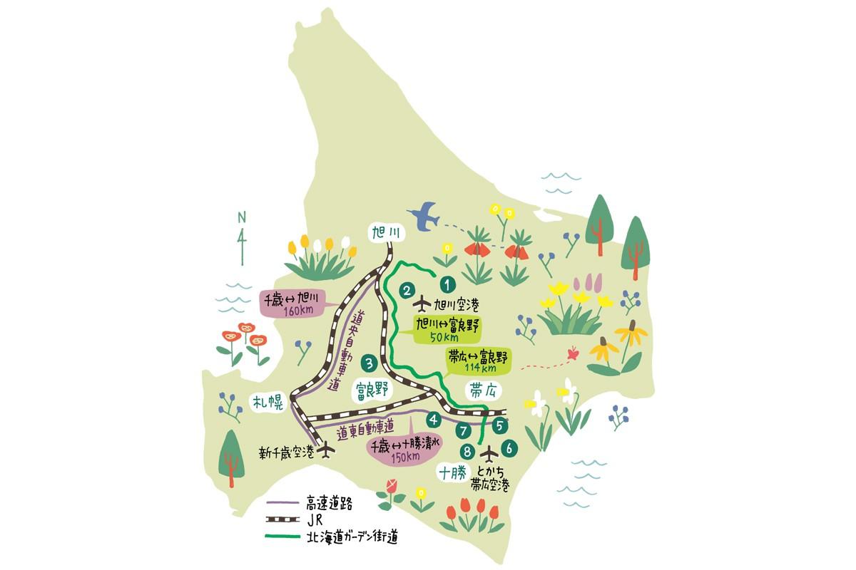 北海道ガーデン街道|まるでおとぎ話の世界! 五感で癒される「北海道ガーデン街道」をめぐる旅