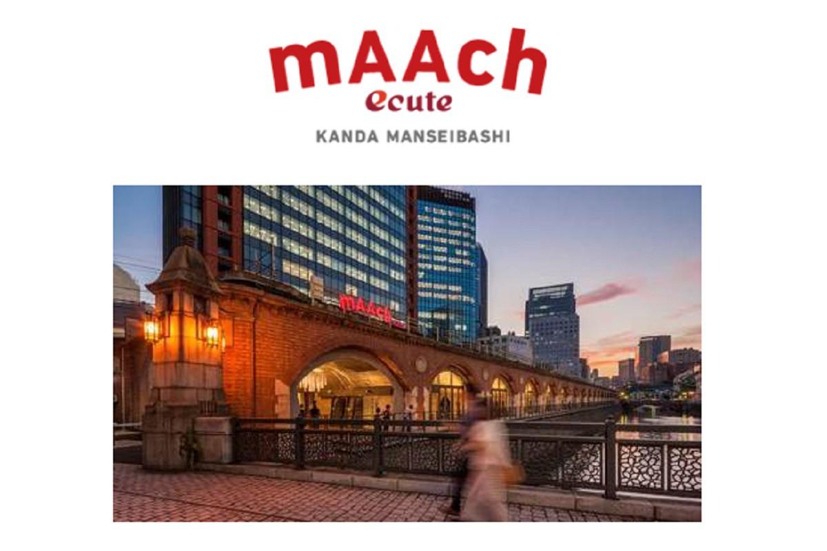 1200mAAch_ecute