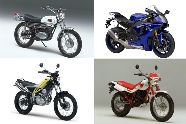 YAMAHA(ヤマハ)が誇る歴代の名作バイクと、開発者が語るヤマハデザインの魅力。