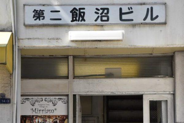 ZABOU(大阪)