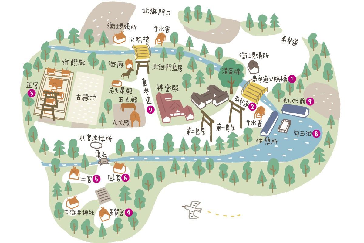 外宮地図1のコピー