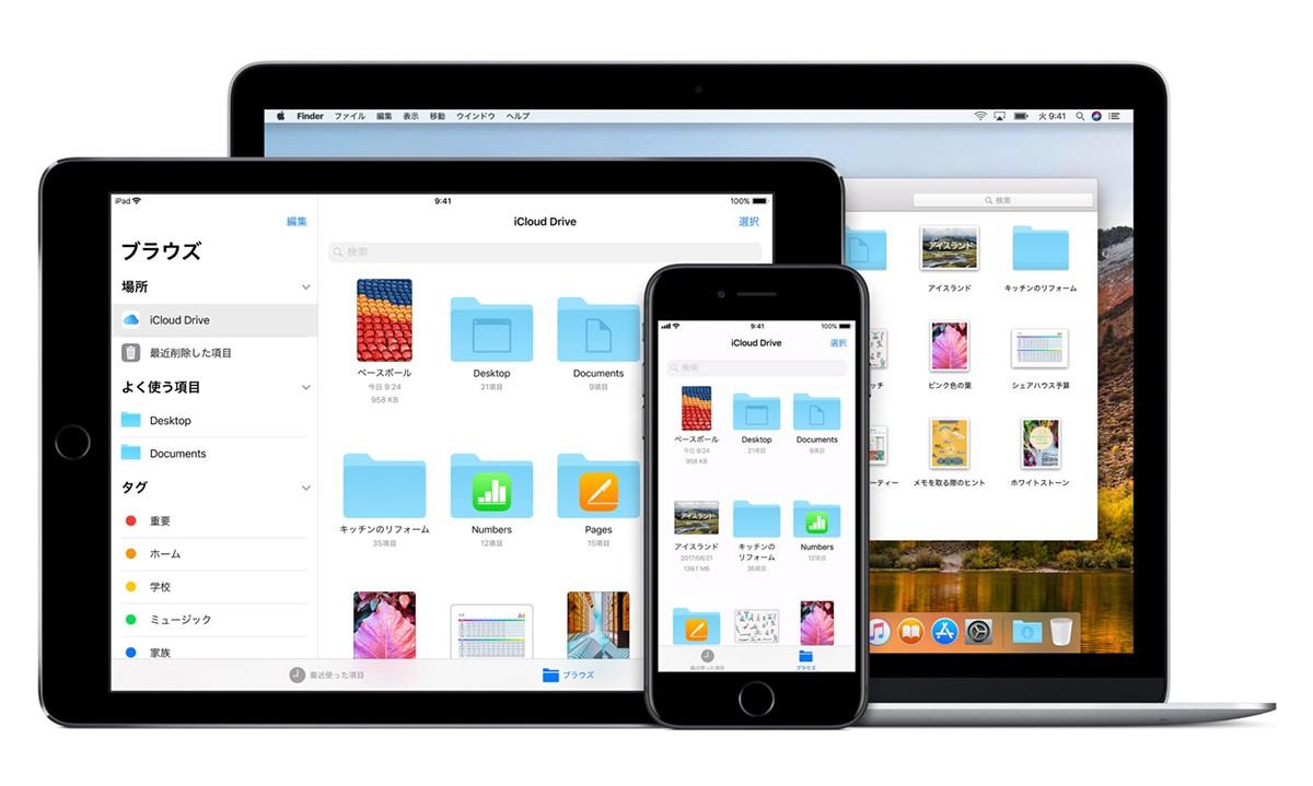 iCloud_-_Apple(日本)