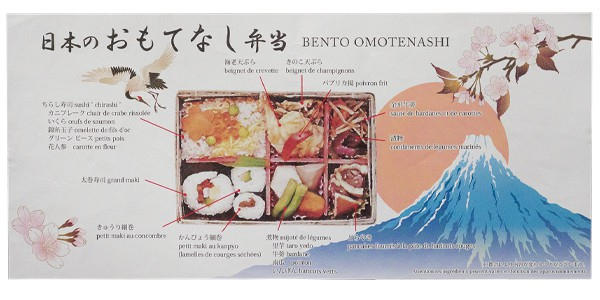 bento_009