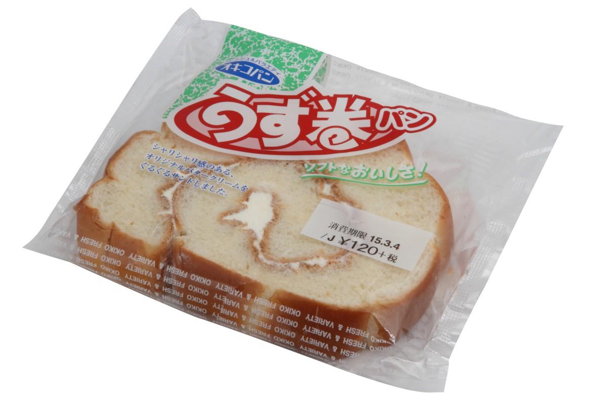 森永ヨーゴにオキコラーメン、うず巻きパン。沖縄のソウルフードが買えるのはココ!