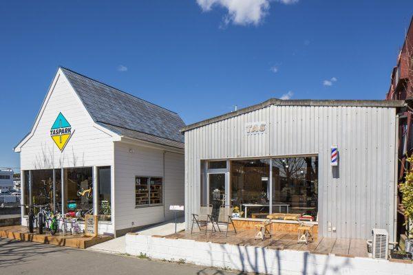 【リノベーション倉庫⑥】西海岸風な美容室&自転車屋がコラボした「TAS PARK タスパーク」。|茨城・つくば