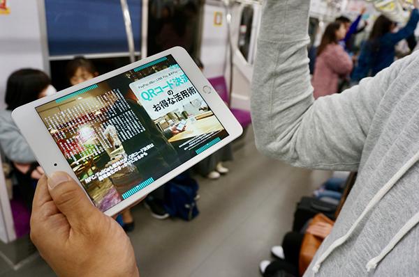 新型iPad miniを先行して5日間使ってみた! やっぱり日本に最適!