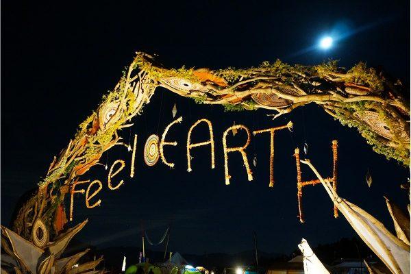 富士の裾野に、アウトドアファンのパラダイス出現 #FeelEARTH