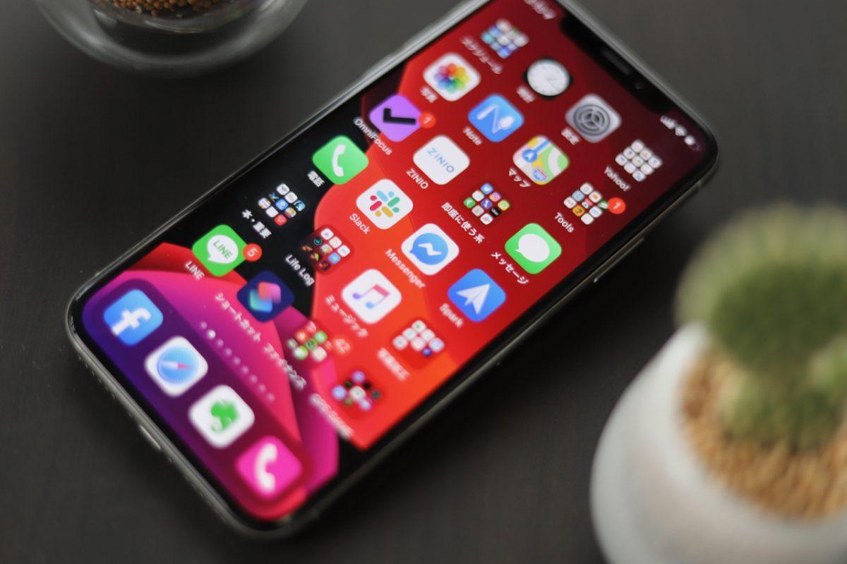 iPhoneのダークモードは想像以上にカッコいい【iOS 13先行試用】