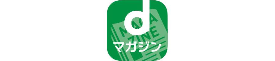 dマガジンロゴ