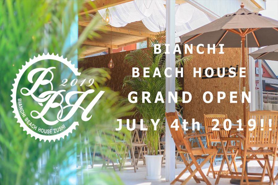 期間限定ストア「2019 Bianchi Beach House 逗子」オープン