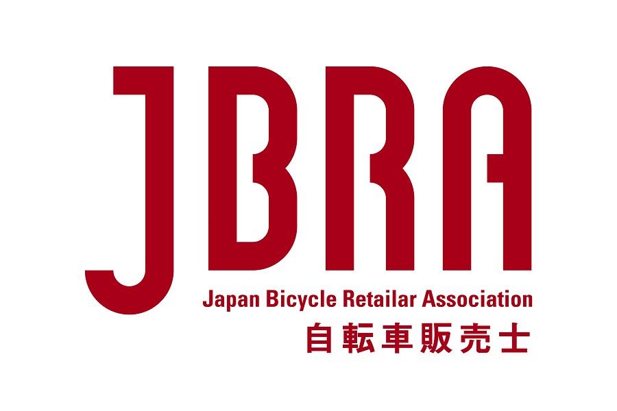 自転車安全の守護神「自転車販売士」の認定試験、第1期生受験者を募集中