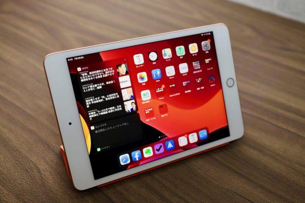 新iPadOSをiPad miniで使うと、ギュッと高密度【iPadOS 13先行試用】