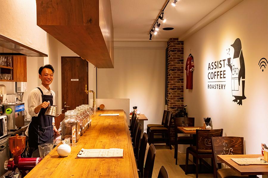 東京都千代田区・アシストコーヒー ロースタリー【TOUR de CAFE-サイクルカフェ物語】