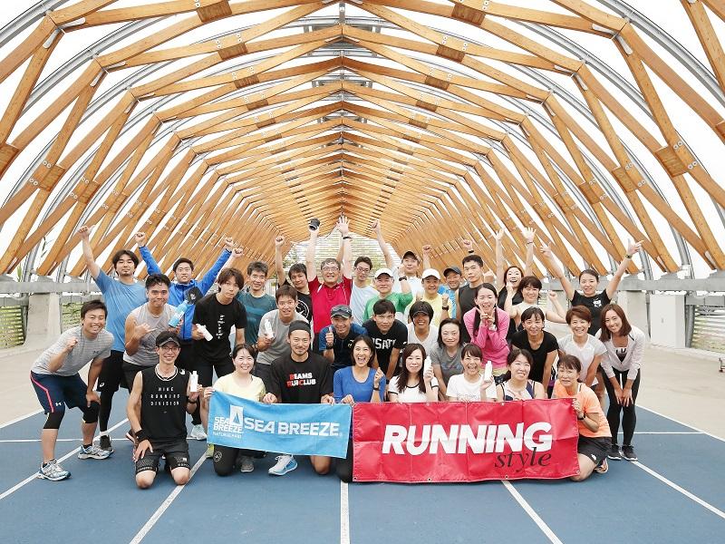 【ランニング教室レポート】SEA BREEZE × RUNNING style サブ4を目指すための夏ランのススメ開催!