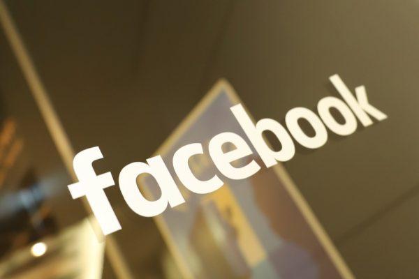 『鬱陶しいFacebook広告を見えなくする』たったひとつの冴えた方法