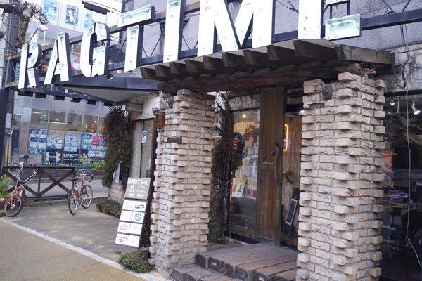 RAGTIME(京都)