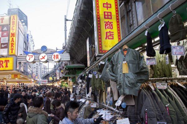 中田商店 アメ横店(東京)