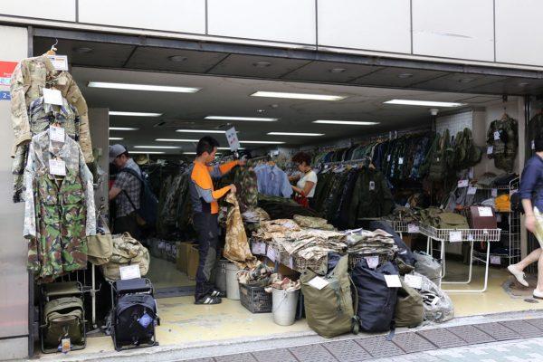 中田商店 御徒町店(東京)