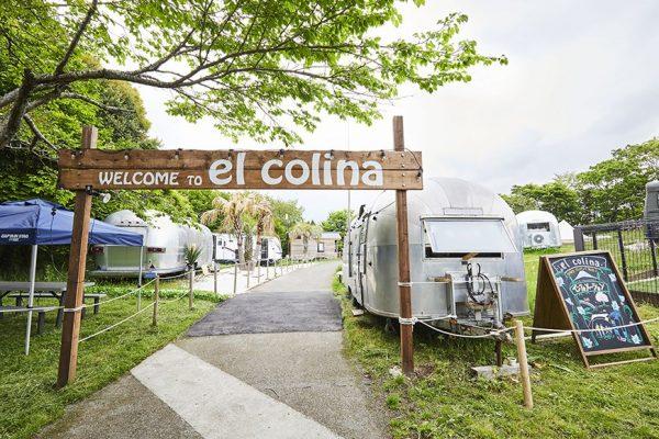 エアストリームを使った宿泊施設「エルコリーナ」なら、気軽にキャンプ体験ができる!