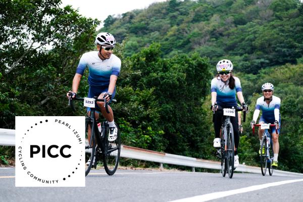 ジェラートを目指して走る「PICC Ride Event vol.35 ライドイベント」