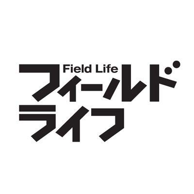 フィールドライフ 編集部
