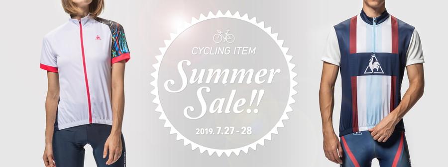 7/27~28開催!le coq sportif avant HARAJUKU「サイクルウェア・サマーセール」