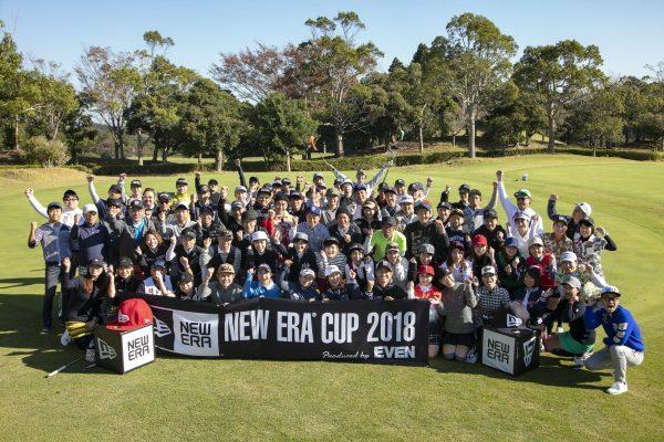 【今年もやります!】NEW ERA CUP 2019 Produced by EVEN 参加者募集!