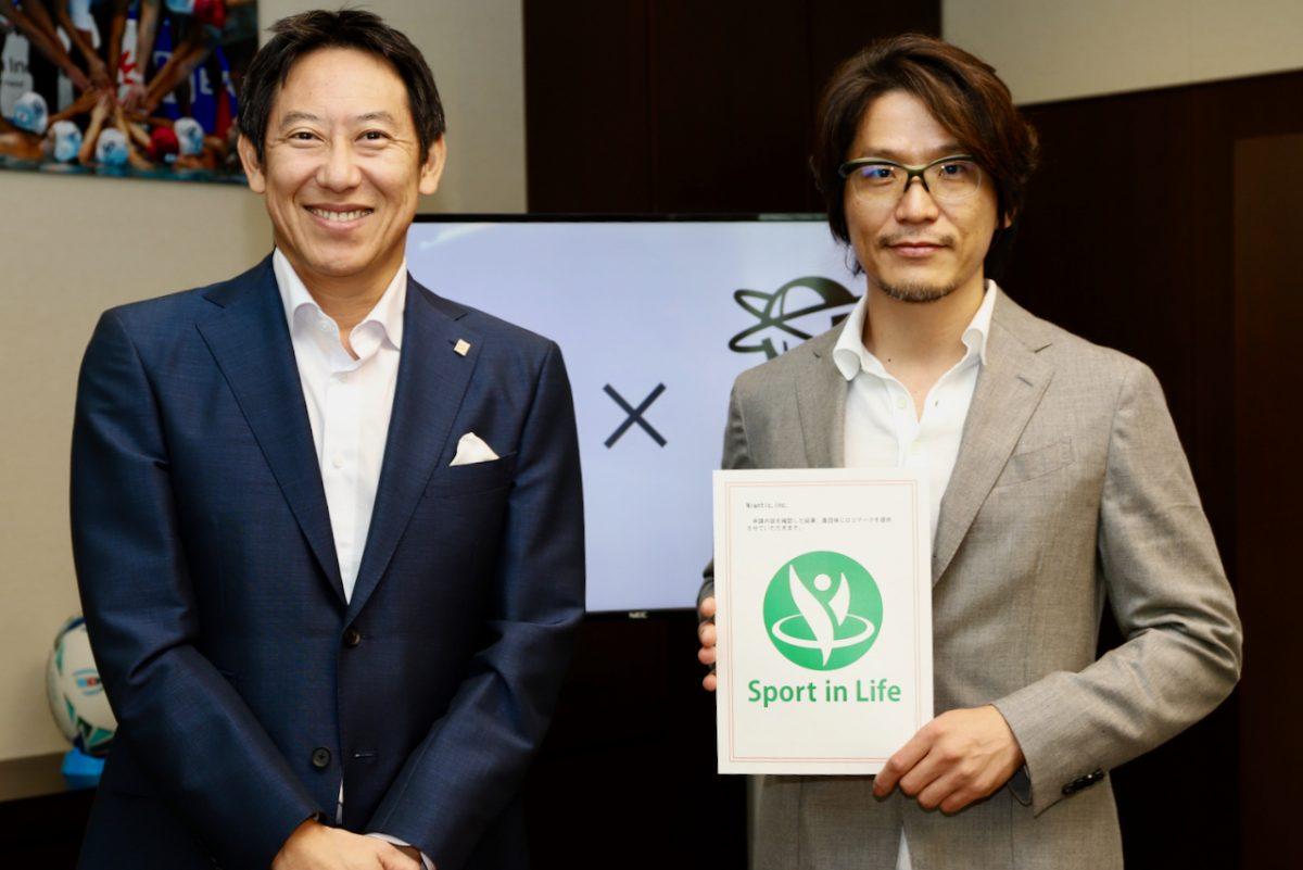 ポケモンGOのNiantic村井CEO、スポーツ庁鈴木長官と対談。ボールの投げ方指南も