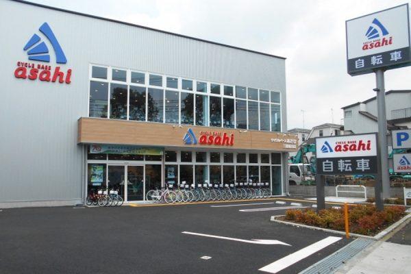 サイクルベースあさひ三鷹新川店が8月8日にオープン!