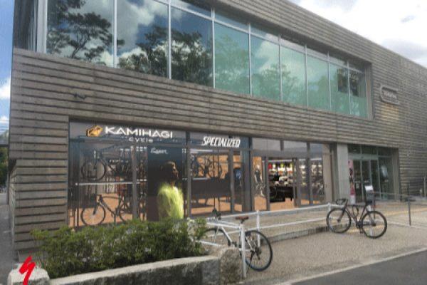 9月14日にカミハギサイクル名城店がオープン