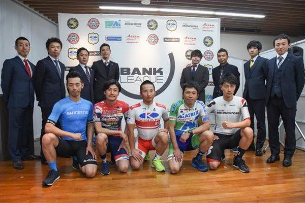 「バンクリーグ2019」名古屋ラウンドを8月23日に開催