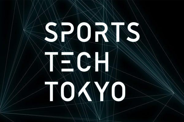 オリンピック前年、スポーツ系ベンチャーが集う『SPORTS TECH TOKYO』デモデイ開催