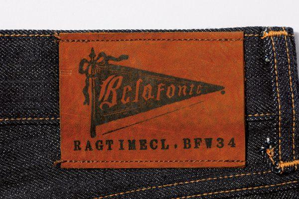【べラフォンテの傑作ジーンズ】ブーツとの相性をとことん追求した縫製へのこだわり