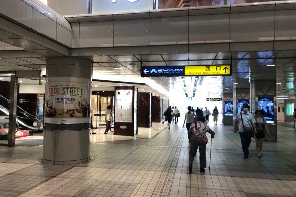 iPhone発表会のはずが……実録! めざせ、成田への道!