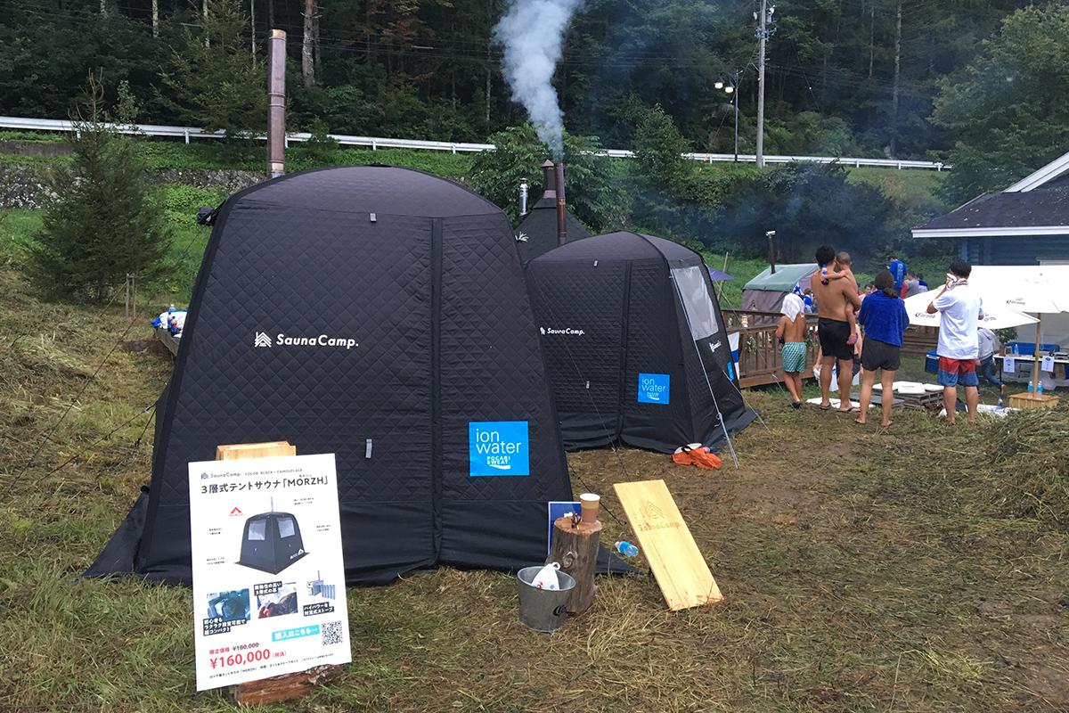 サウナキャンプさんのロシア製テントサウナ「morzh」。温度調節しやすくて居心地良かった...