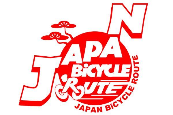 ジャパンバイシクルルート10選!世界に誇る日本のおすすめツーリングコースはこれだ!