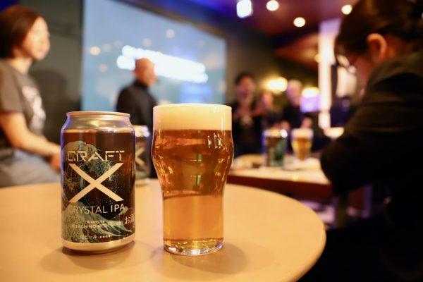 僕らがクラフトビール『CRAFT X』クリスタルIPAに注目すべき理由
