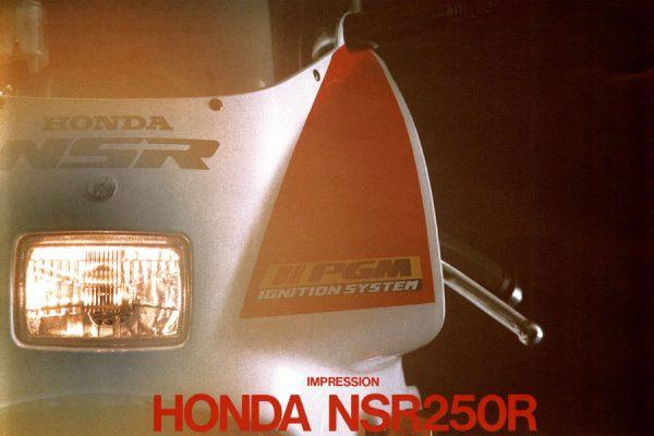『プレイバック・インプレ』NSR250R×ネモケン レーシングマシン級のスペック 第1回