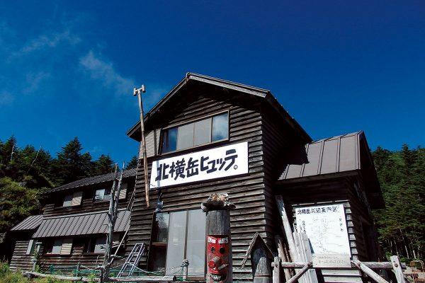 「北横岳ヒュッテ」日本山小屋完全ガイド