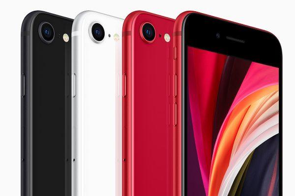 新しいiPhone SE登場。8のボディに、11のパワーで。