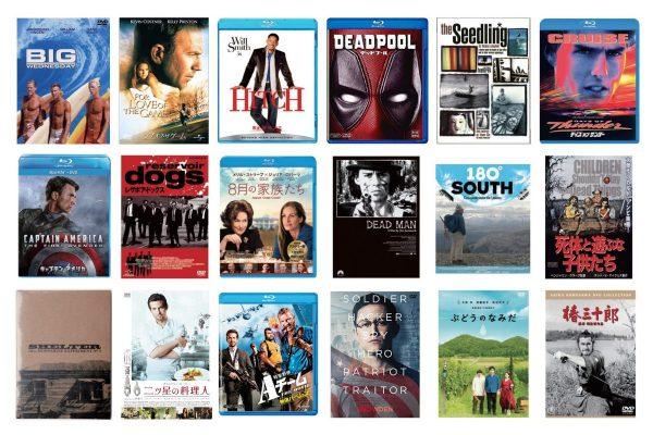アクション、恋愛、アメコミ……名作からB級までその道のプロが選ぶ傑作映画55選。