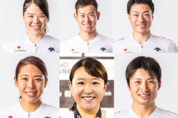 東京五輪トラック競技日本代表選手を発表! 短距離は脇本、新田、小林、中距離は橋本、梶原、中村に