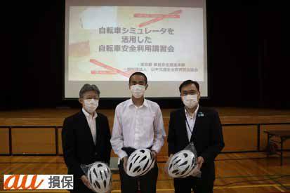 ヘルメット 義務 自転車