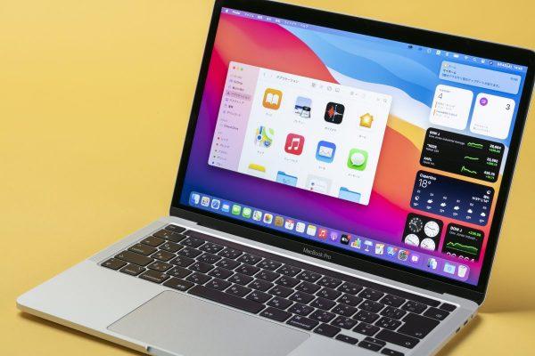 秋ローンチのMacのOSは20年越しの大改革【macOS 11 Big Sur PBさわってみた】